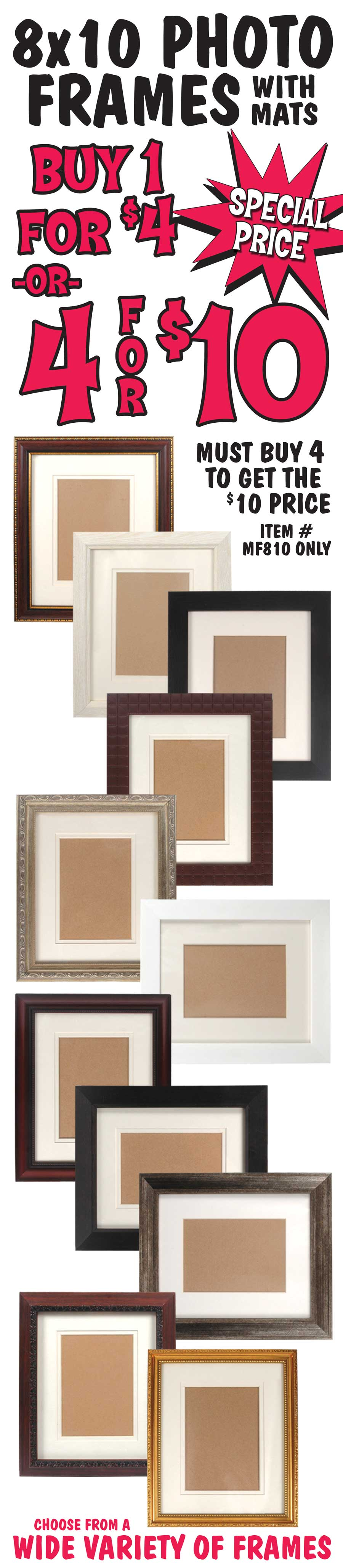 Select 8x10 Photo Frames with mats - 1 for $4 or 4 for $10